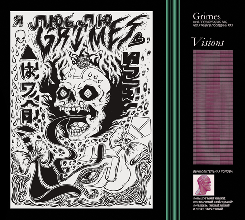 Grimes-Visions-COVER-1.jpg